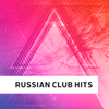 DI.FM Russian Club Hits